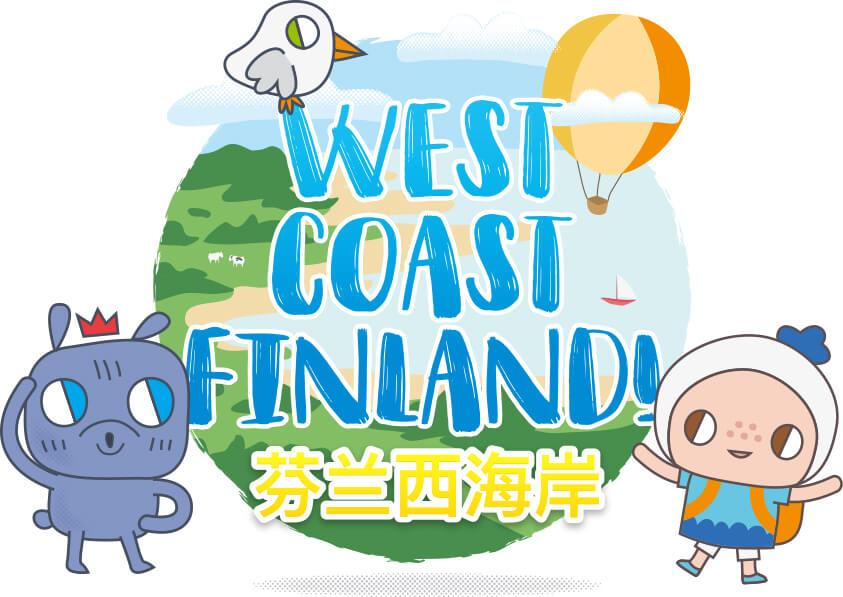 westcoastfinland logo